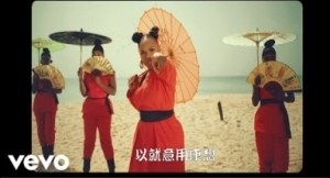 Music Video: Yemi Alade – Oga
